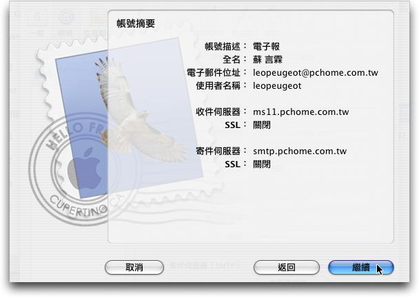 Mail009.jpg