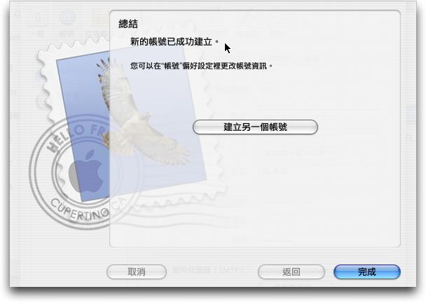Mail010.jpg