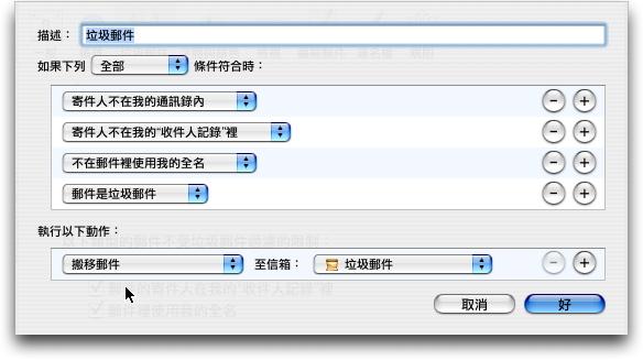 Mail013a.jpg