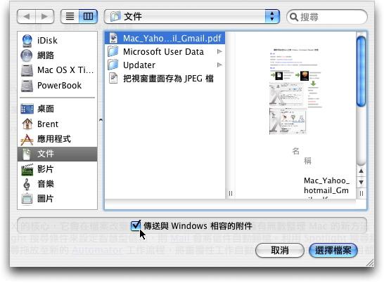 Mail020.jpg