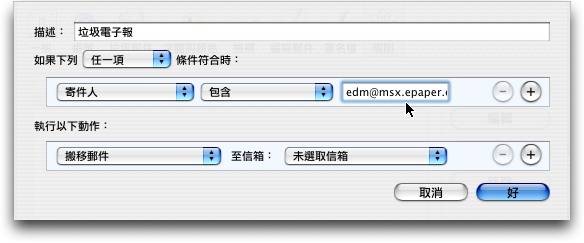 Mail027.jpg