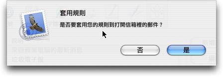 Mail029.jpg