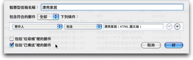 Mail037.jpg