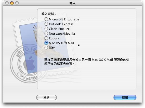 Mail040.jpg