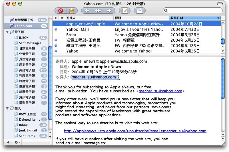 Mail045.jpg