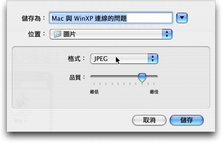 ch112preview02.jpg