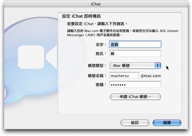 iChat002.jpg