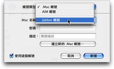iChat012.jpg
