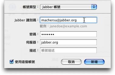iChat013.jpg