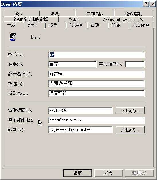 Windowsad02.png