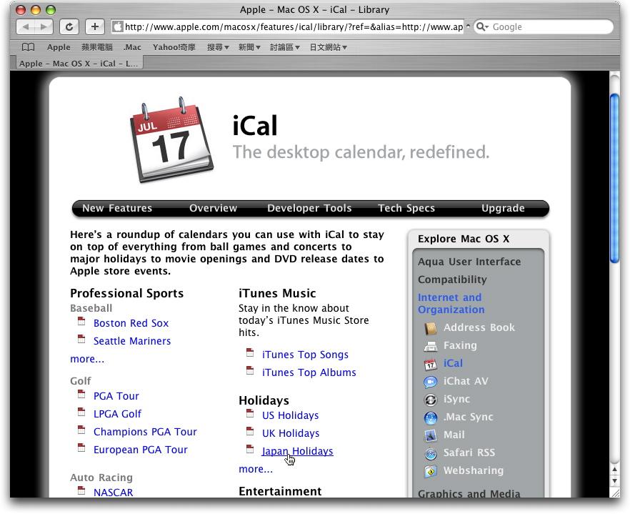 iCal002.jpg