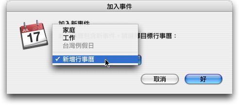 iCal008.jpg