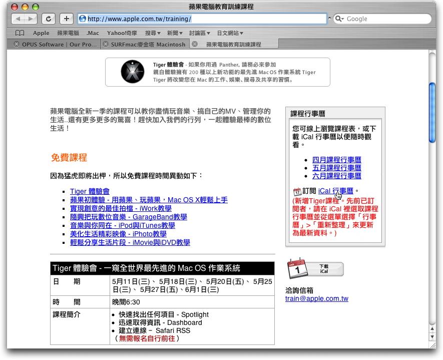 iCal010.jpg