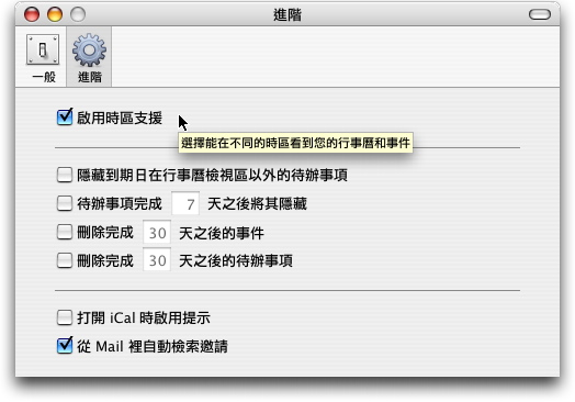 iCal012.jpg