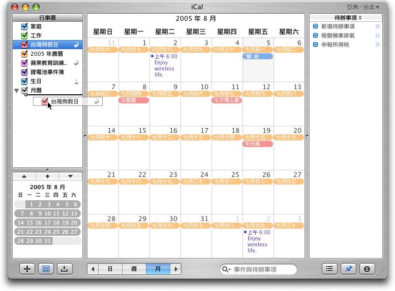 iCal014.jpg