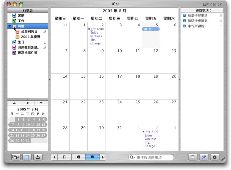 iCal015.jpg
