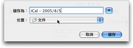 iCal016.jpg