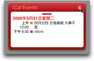 iCal017.jpg