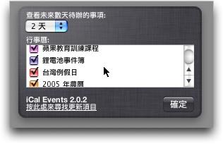 iCal018.jpg