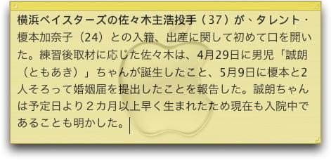 memo03.jpg