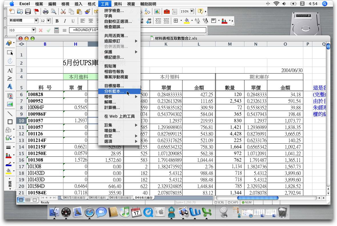 Excel001.jpg