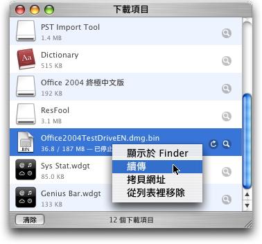Office005.jpg