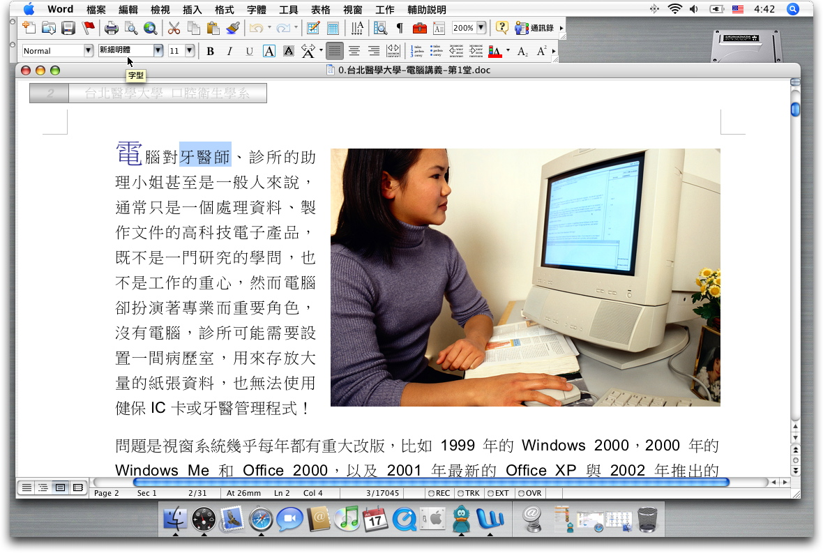 Word001.jpg