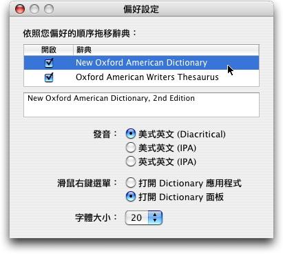 Dictionary002.jpg