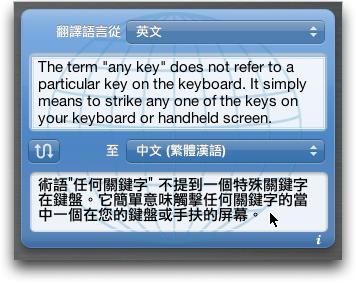 Dictionary011.jpg