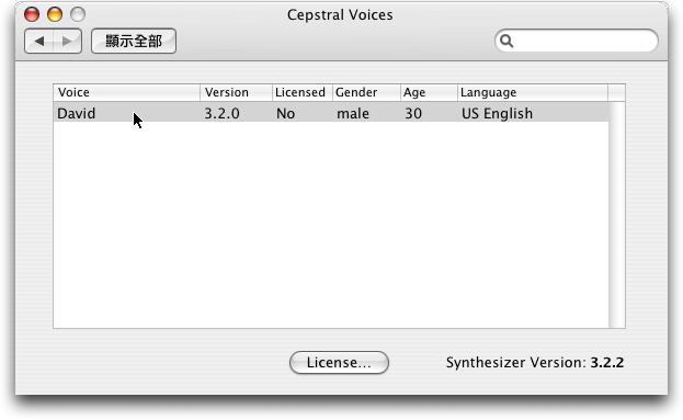 voice03.jpg