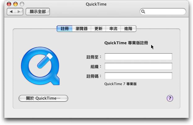 quicktime18.jpg