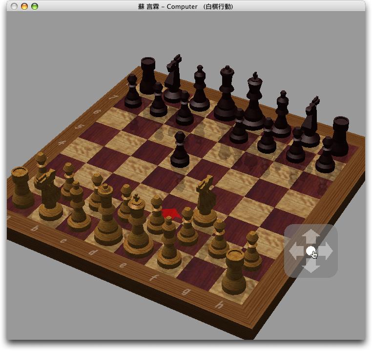 Chess004.jpg