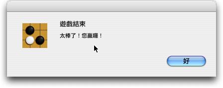 Gomoku002.jpg