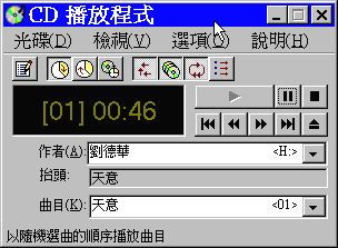 CDplayer.png