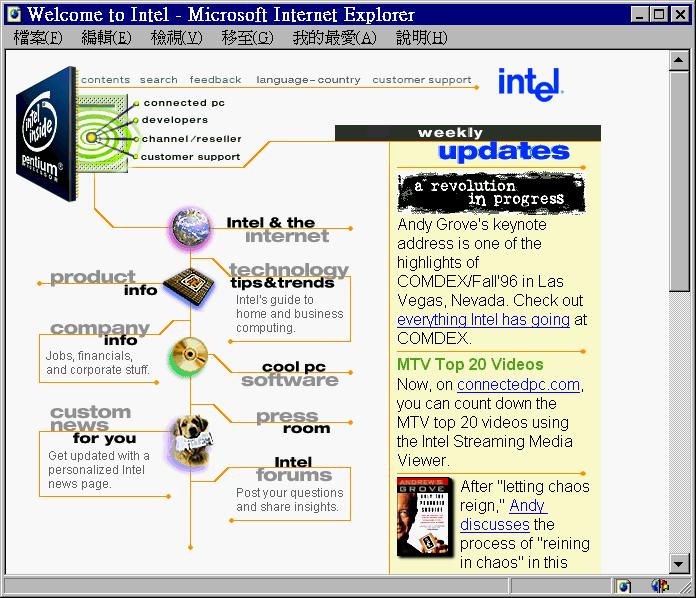 Intel2.png
