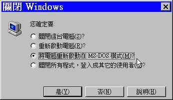 Windowsdown.png