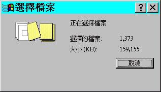 backup04.png