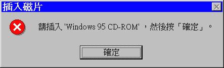 bootdisk02.png