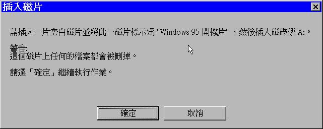 bootdisk03.png