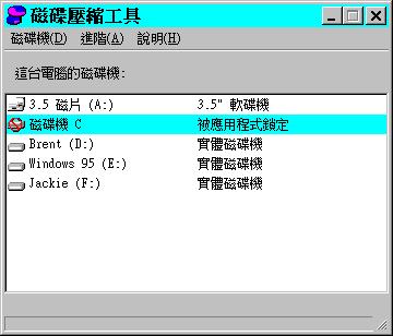 diskzip1.png