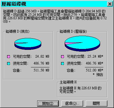 diskzip2.png