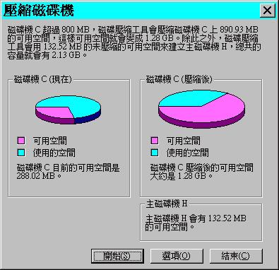 diskzip3.png