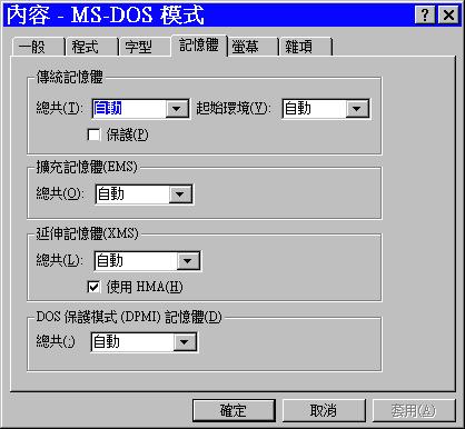 msdosbox04.png
