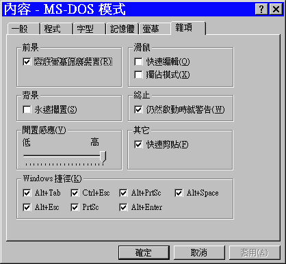 msdosbox06.png