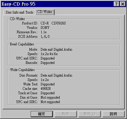 easycd24.png
