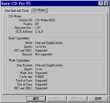 easycd27.png