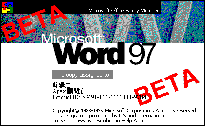 office97bad216.png