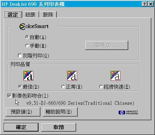 HP692C.jpg