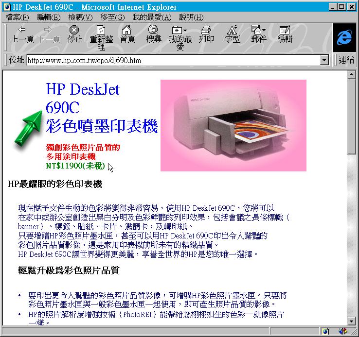 ieweb01.png