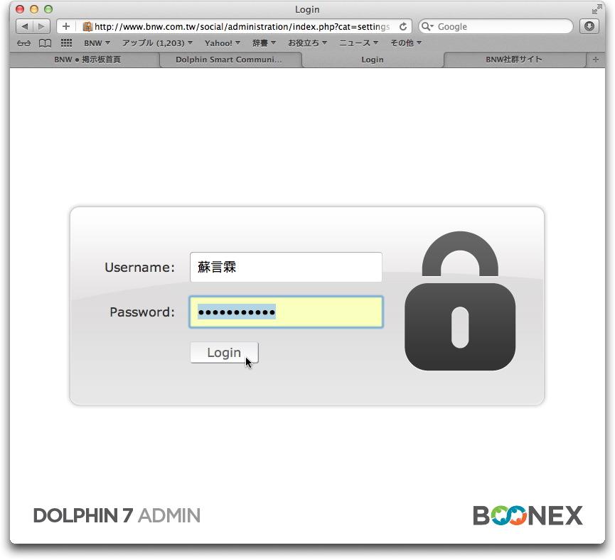 dolphin709014.jpg